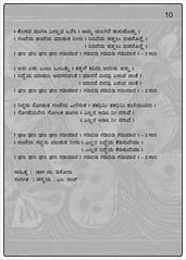 BANNADHA CHITTE Childrens Songs Audio Album Releasing Event Photos (110)