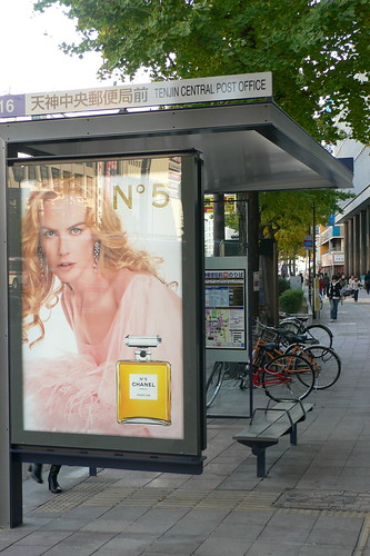Bus Stop @ Tenjin