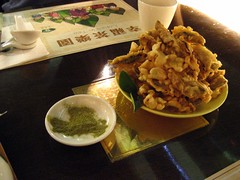 Tempura Tea Leaves