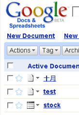 Screenshot-Google Docs & Spreadsheets