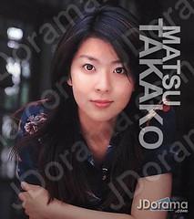 松たか子_feature_matsu_takako