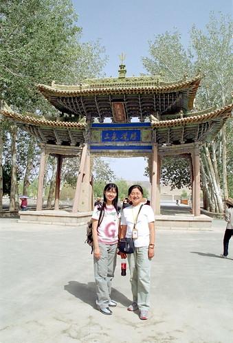 Silk Road - The Mogao Grottos