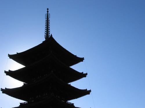 Kofuku-ji Pagoda 2