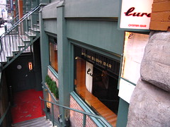 Lure Fishbar: Exterior by Adam Kuban, on Flickr