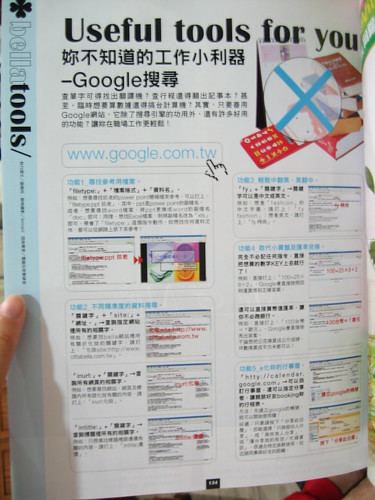 Useful tools for you:Google搜尋