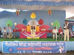 Dhammakranti shrine 2
