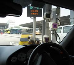 china camera surveillance border shenzhen overkill sensors biometric frontière