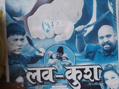 P8280368 (skaplansears) Tags: nepal kathmandu kollywood sunilthapa attendra