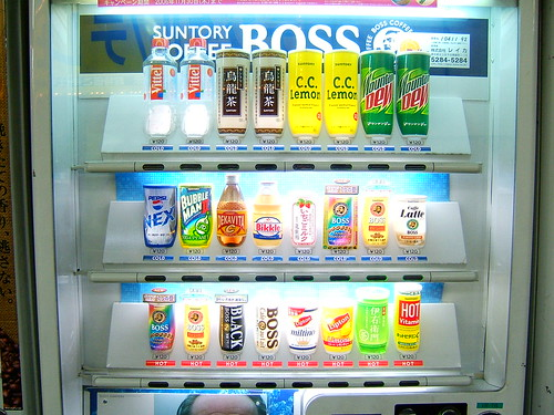Japanese vending machine by LHOON.