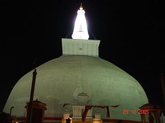 Ruwanveli Saya Anuradhapura (Mals R) Tags: heritage history stupa buddhism srilanka ceylon anuradhapura culturaltriangle buddhisminsrilanka mahastupa ruwanveliseya ruwanveliseyadageba ruwanvelimahaseya ruwanveliseyastupa stupasinsrilanka anuradhapuraruwanveliseyapictures srilankadageba anuradhapuramap ruwanveliseyahistoryinscription photosanuradhapura detailsofruwanveliseya imageofruwanveliseya ruwanveliseyainsrilanka anuradhapurastupas ruwanveliseyainsrilankainformation stupasofsrilanka