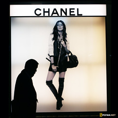 Advertisement of CHANEL (DigiPub) Tags: tokyo shinjuku advertisement explore chanel brand