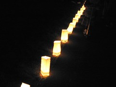 lit path