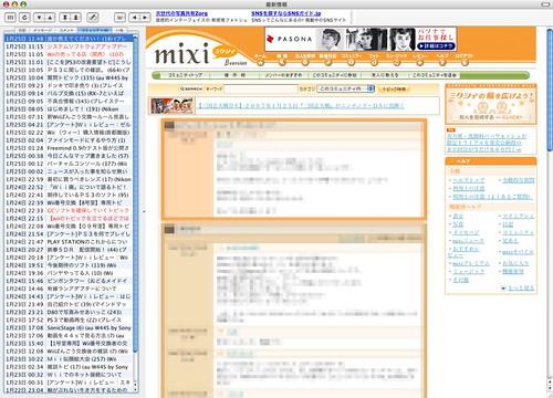 mixidock1