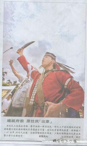 要尊嚴!12族原住民23日再度北上出草