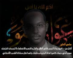 sami alhajj (Ashour talk) Tags: aljazeera guantanamo ahmadashour samialhajj