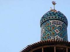I Love my City (Alieh) Tags: iran persia mosque esfahan isfahan aliehs alieh