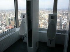 Urinal with a View (P F C) Tags: loo japan japanese sapporo hokkaido view toilet wc vista nippon urinal toto ezo gents pissoir mensroom