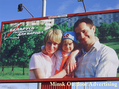 Belarus - the state for people (belarus_news) Tags: advertising outdoor social belarus minsk