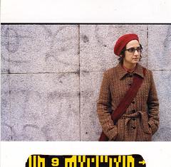 paloma (Ana V. Francs) Tags: canon t65 topphotoblog