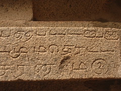 Tenkasi-stone-12 (Ravages) Tags: old india history stone writing temple ancient time carve granite record language script chisel etch tamil tamilnadu inscription tenkasi rockcut indianness epigraphy  stoneinscription  vattezhuthu