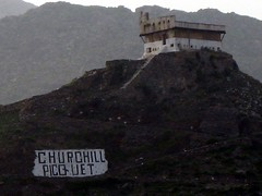Churchill Picquet (gulab gul) Tags: churchill mad winston swat mullah faqir picquit chakdarra