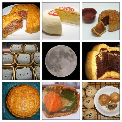 月餅 (Vol.3) Mooncake