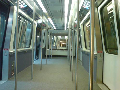 Concourse Train