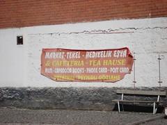Tea Hause