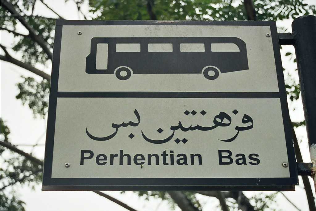 Bus-stop at the Sultan's Mosque, BSB by *TreMichLan*, on Flickr