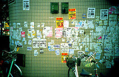 a terrible wall (lomosky) Tags: film japan wall gold lomo lca lomography kodak ad dirty crime credit 400 messy illegal osaka namba filthy interest sordid foul illegitimate unlawful consumercreditbusiness consumercreditcompany illegality