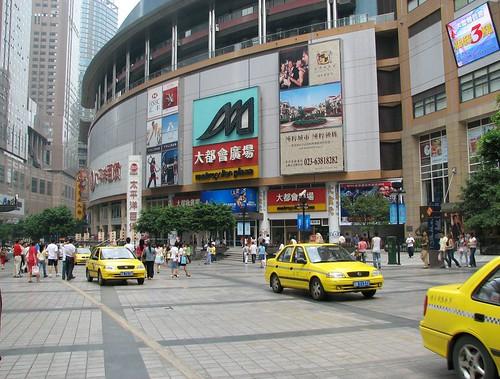 centrum Chongqing