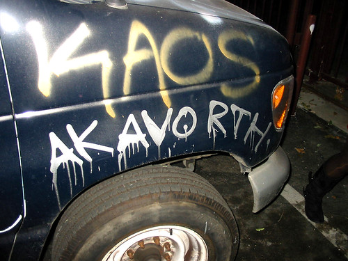 Akayo Rth