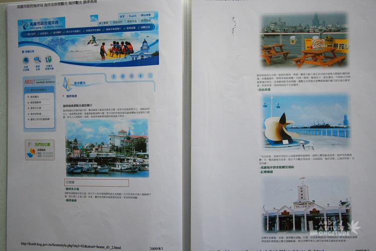 9810-旅遊計畫_133.jpg
