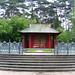 Pano - Bois de Vincennes - Jardin d'Agronomie Tropicale - Esplanade du Dinh - Vue Sud (Petit)