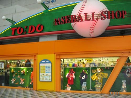 Tokyo Dome Shop