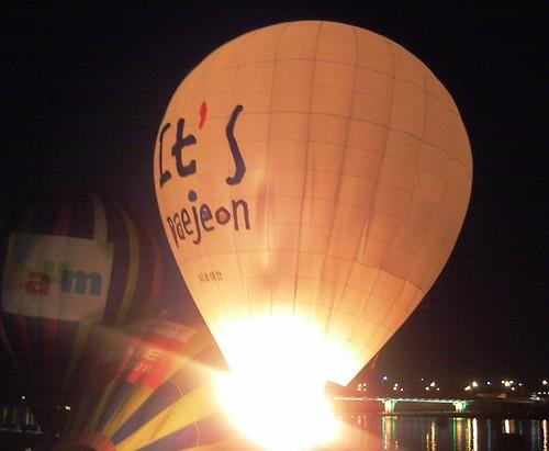 DaejeonBalloonFestival 148