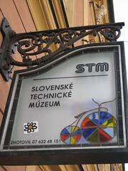 Kosice Tech Museum
