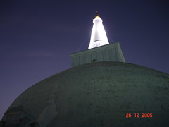 Ruwanveli Saya, Anuradhapura (Mals R) Tags: heritage history stupa buddhism srilanka ceylon anuradhapura culturaltriangle buddhisminsrilanka mahastupa ruwanveliseya ruwanveliseyadageba ruwanvelimahaseya ruwanveliseyastupa stupasinsrilanka anuradhapuraruwanveliseyapictures srilankadageba anuradhapuramap ruwanveliseyahistoryinscription photosanuradhapura detailsofruwanveliseya imageofruwanveliseya ruwanveliseyainsrilanka anuradhapurastupas ruwanveliseyainsrilankainformation stupasofsrilanka