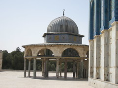 Domed arches (leeabroad) Tags: rock temple al shrine jerusalem mosque mount dome omar sanctuary masjid islamic noble har umar quds alsharif alharam habayit qubbat assakhrah alqudsi