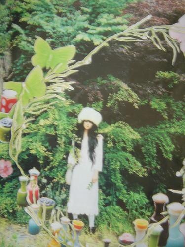 蒼井優の画像42059