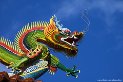 Chinese Dragon (fjny) Tags: blue sky temple dragon taiwan explore taipei     10faves dcalarttaiwanexhibition mytop48