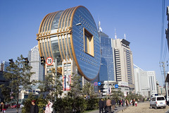A money shaped building (yewenyi) Tags: china trip vacation holiday money building glass architecture square coin asia district steel chinese round   financial shenyang  eastasia liaoning  mukden  shengyang  lionng  shnyng