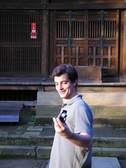 DSCN0132 (vincentvds2) Tags: japan temple miura hanto takatoriyama jimmu vincentvds miurahanto
