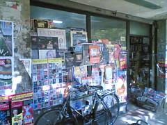 Premier Book Shop