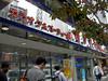 Karaoke bar (Sir Loin of Beef) Tags: japan tokyo shinjuku karaoke daikan