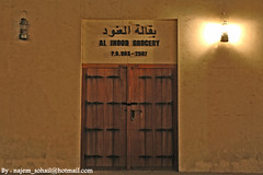 (!  ) Tags: old united uae emirates arab sharjah  shj