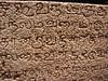 Tenkasi-stone-04 (Ravages) Tags: old india history stone writing temple ancient time carve granite record language script chisel etch tamil tamilnadu inscription tenkasi rockcut indianness epigraphy தமிழ் stoneinscription வட்டெழுத்து vattezhuthu கல்வெட்டு