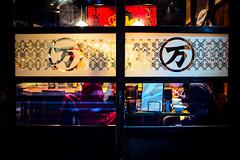20161128-L1009736 (Mac Kwan) Tags: leica street japan kyoto color m240 summilux f14 35mm