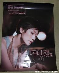 """""""呼吸林憶蓮""""大陸版海報 (S/L) Tags: china music promotion poster album cd 2006 sandylam 林憶蓮 呼吸 breatheme"""