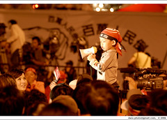 junior protester (*dans) Tags: people kid rally protest taiwan 2006 taipei  anticorruption 20060922 dansphoto   depose deposechen anticorruptionanddeposechen     kaitakelan onemillionpeopleagainstcorruption
